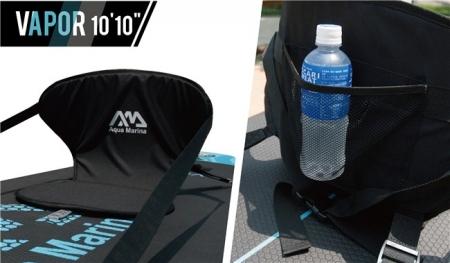 Aqua Marina SUP seat